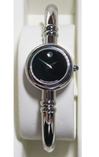 Movado silver bracelet